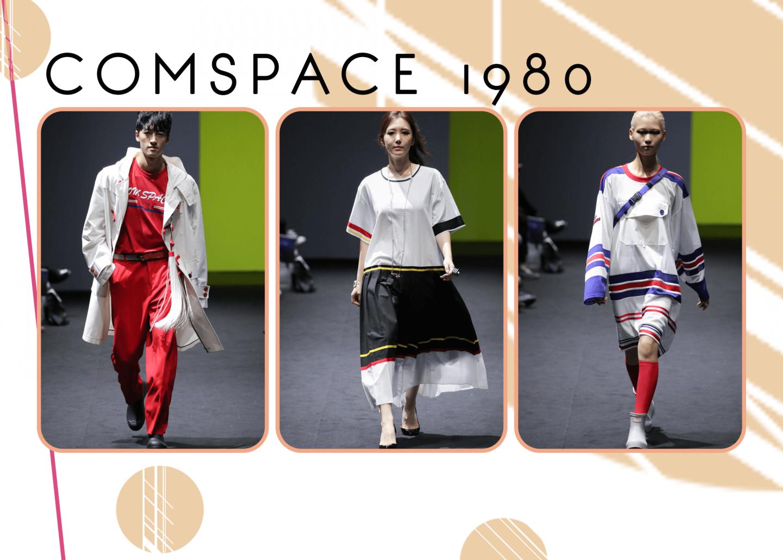 Seoul fashion week SS20 comspace 1980 favourite looks fiixii