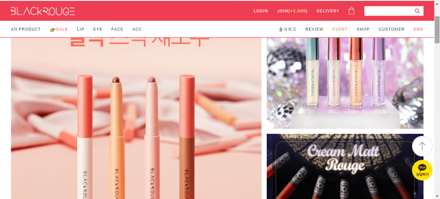 new indie korean beauty brands to try blackrouge